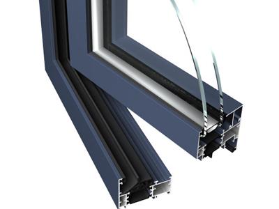 Aluminum windows<br><br>