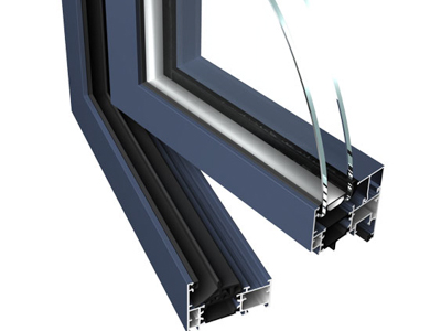 Aluminum windows<br><br>